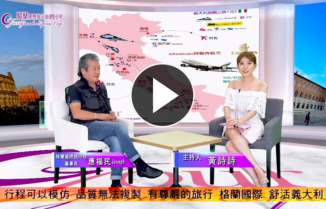 黃詩詩專訪應福民